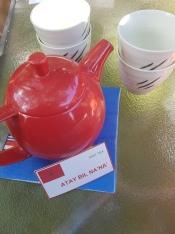 Mint tea (Atay nil na'na')
